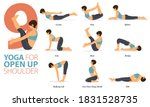 infographic 9 yoga poses for... | Shutterstock .eps vector #1831528735