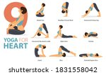 infographic 9 yoga poses for... | Shutterstock .eps vector #1831558042