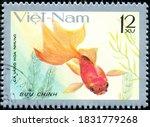 Vietnam   Circa 1977  Stamp 12...