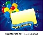 vector card with balloon | Shutterstock .eps vector #18318103