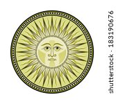 Decorated medieval sun emblem - stock vector