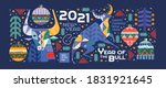 2021. year of the bull. vector... | Shutterstock .eps vector #1831921645