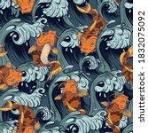 Seamless Pattern With  Fish Koi....