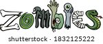 don't let the flesh eating...   Shutterstock .eps vector #1832125222