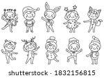 set of children in new year's... | Shutterstock .eps vector #1832156815