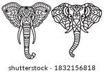 set of stylized head of an... | Shutterstock .eps vector #1832156818