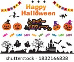 event  annual event  halloween... | Shutterstock .eps vector #1832166838