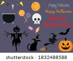 set of silhouettes of halloween ... | Shutterstock .eps vector #1832488588