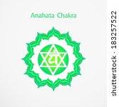 symbol of anahata chakra vector | Shutterstock .eps vector #183257522