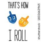 happy hanukkah isolated on... | Shutterstock .eps vector #1832663965
