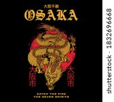 japanese slogan with dragon.... | Shutterstock .eps vector #1832696668
