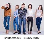 happy joyful group of friends | Shutterstock . vector #183277082