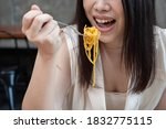 close up of asian woman eating... | Shutterstock . vector #1832775115