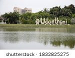 udon thani  thailand october 11 ... | Shutterstock . vector #1832825275