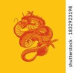 Japanese Dragon. Mythological...