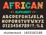 african letters. hand drawn...   Shutterstock .eps vector #1833182188