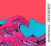 great wave in vaporwave pop art ... | Shutterstock .eps vector #1833182602