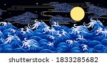 seamless border with decorative ... | Shutterstock .eps vector #1833285682