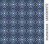 tangled modern pattern  based... | Shutterstock .eps vector #1833305572