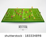 creative soccer vector design | Shutterstock .eps vector #183334898