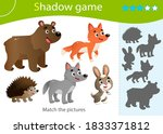 shadow game for kids. match the ... | Shutterstock .eps vector #1833371812