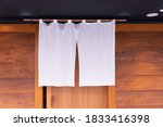 the curtain like fabric that... | Shutterstock . vector #1833416398