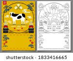 well wishing cards for the new... | Shutterstock .eps vector #1833416665