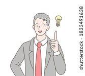 businessman pointing at light... | Shutterstock .eps vector #1833491638