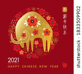 happy chinese new year 2021... | Shutterstock .eps vector #1833509902