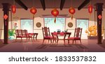 chinese restaurant with food... | Shutterstock .eps vector #1833537832