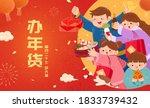 cute family holding various... | Shutterstock .eps vector #1833739432