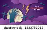 creepy halloween party event... | Shutterstock .eps vector #1833751012