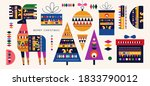 christmas pattern in... | Shutterstock .eps vector #1833790012