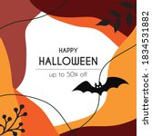 halloween sale banner  abstract ... | Shutterstock .eps vector #1834531882