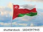 Large Oman Flag Waving In The...