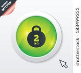 weight sign icon. 2 kilogram ...