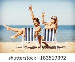 Summer Holidays And Vacation  ...