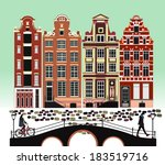 City illustration. Amsterdam. Amsterdam city, bridge, bicycles. Vector.