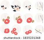 Set Of Camellia Flower Icons...