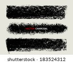 Charcoal texture stripes. Vector design elements.