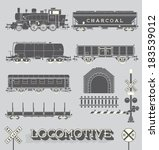 Vector Set  Model Train...