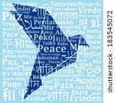 "Dove-origami consisting of the phrases ""Peace"" in different languages of the world (En, Ru, De, Es, Fr, It, Pl, Uk, Nl, Ro, Hu, El, Pt, Cs, Da, Fi, Hr, No, Is, Tr, Ka, Ar, Fa, He, Hi, Th, Zh, Ko, Ja - stock vector"