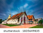 Wat Phra That Chang Kham ...