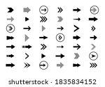 big set of arrows. black vector ... | Shutterstock .eps vector #1835834152