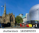 View Of The Bullring Shopping...