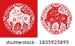 cny 2021 metal ox symbol in...   Shutterstock .eps vector #1835925895