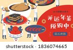 web banner with miniature cooks ... | Shutterstock .eps vector #1836074665