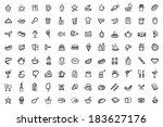vector food icons set   Shutterstock vector #183627176