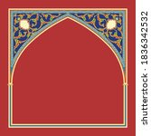 islamic floral arch for your...   Shutterstock .eps vector #1836342532