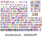 people silhouettes | Shutterstock .eps vector #18366109